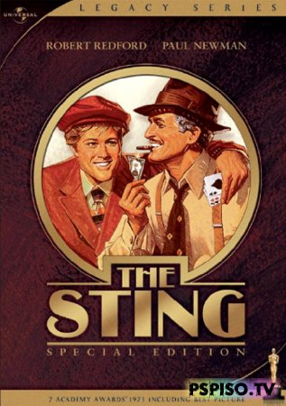 ����� (The Sting) DVDRip