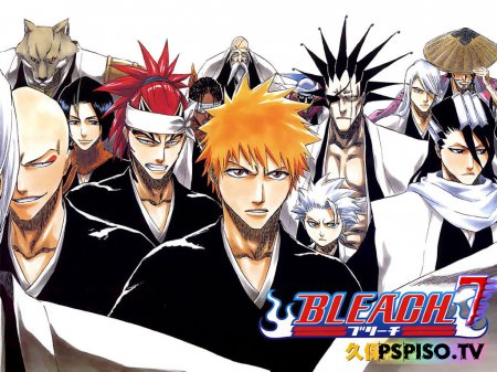 Bleach Heat The Soul 7 - Первый скан