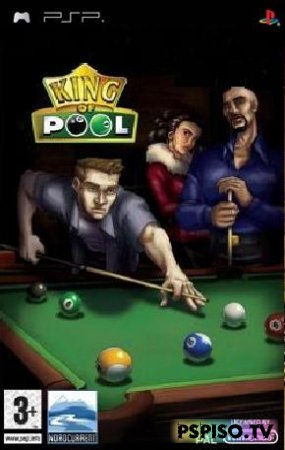 King of Pool [USA] [PSN]