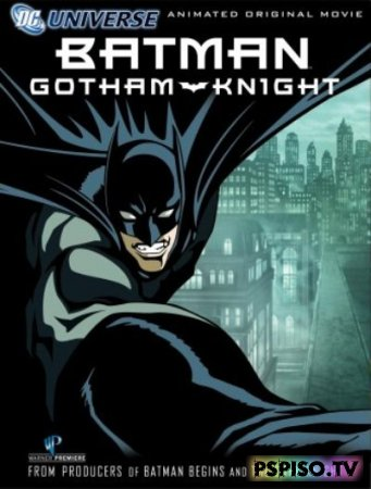 Бэтмен: Рыцарь Готэма / Batman: Gotham Knight / 2008 - игры на psp,  обои,  psp,  программы.