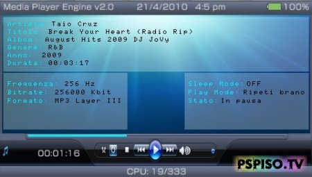 Media Player Engine v2.0