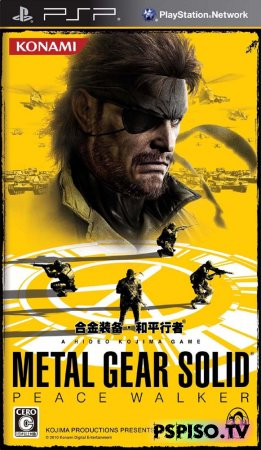 Metal Gear Solid: Peace Walker - JPN