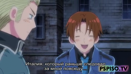 Хеталия и страны Оси / Hetalia: Axis Powers / 2009
