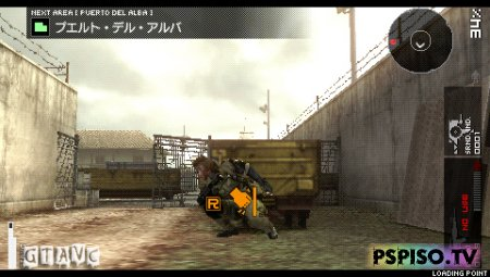 Metal Gear Solid: Peace Walker - JPN - игры для psp, темы для psp, прошивки для psp, игры для psp.