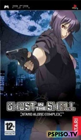 Ghost in the Shell: Stand Alone Complex [Видео-обзор]