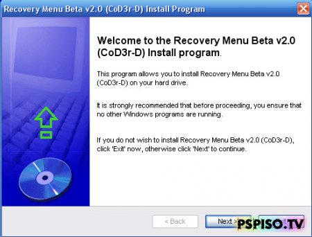 Ultimate Recovery Menu v 2.0 rev 150