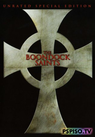 The Boondock Saints / Святые из трущёб [HDrip]