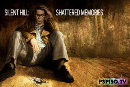 Мысли вслух о Silent Hill Shattered Memories от Lazar42