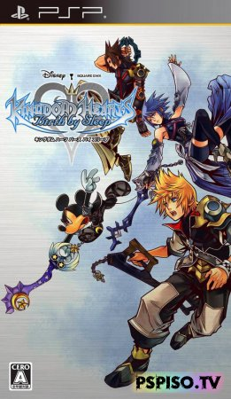Kingdom Hearts: Birth By Sleep [ENG patch v. 0.5!][+AdHoc FIX]