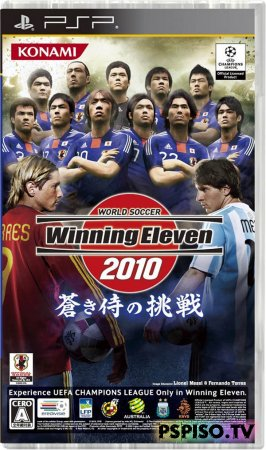 World Soccer Winning Eleven 2010 JPN/ENG - psp 3008,  видео, psp gta,  бесплатно.