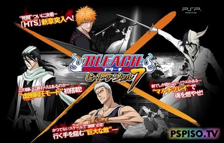 Bleach: Heat The Soul 6 [Видео-обзор]