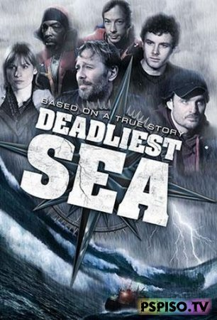 ����������� ���� / Deadliest Sea (2009) DVDRip - psp, psp, ���� ��� psp,  ���� �� psp.