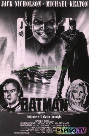 Бэтмэн / Batman (BDRip)