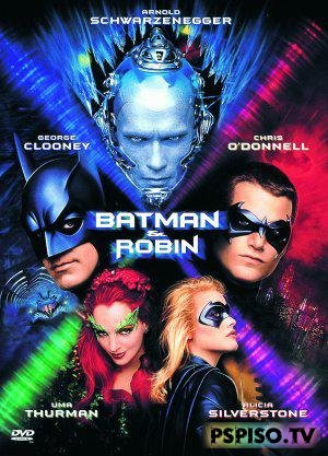 Бэтмэн и Робин / Batman and Robin (BDRip)