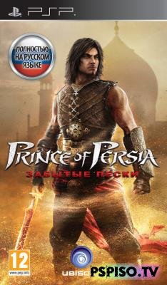 Prince of Persia: The Forgotten Sands [RUS] [AKELLA]