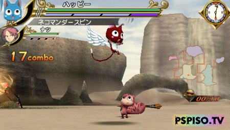 Fairy Tail Portable Guild JPN - одним файлом, psp бесплатно, темы для psp,  psp.