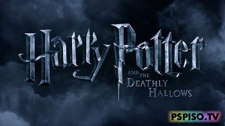 ������ ������� ���� Harry Potter: Deathly Hallows