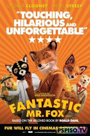 ����������� ������ ���� / Fantastic Mr. Fox 2009 DVDRip - �����, ������� psp,  �����,  ��������.