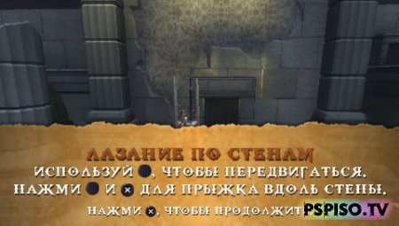 God of War: Chains of Olympus RUS by Barik Russia - фильмы на psp, обои, скачать игры на psp бесплатно, темы для psp.