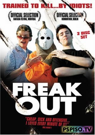 Чудаки / Freak Out (2004) DVDRip