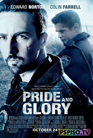 Гордость и слава / Pride and Glory [2008] DVDRip