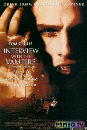Интервью с вампиром / Interview with the Vampire: The Vampire Chronicles [PSP]