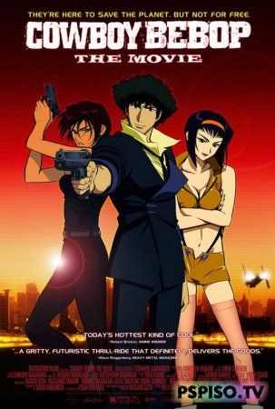 ������ �����: ������ XX / Cowboy Bebop: Session XX / 1998 + ������ �����: ����������� �� ����� / Cowboy Bebop: Knockin' on Heaven's door / 2001 - ���� ��� psp,  ������� ���� ��� psp ���������,  	������� ���� �� psp ���������, psp.