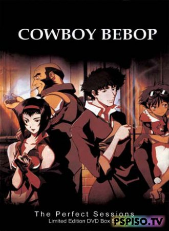 ������ �����: ������ XX / Cowboy Bebop: Session XX / 1998 + ������ �����: ����������� �� ����� / Cowboy Bebop: Knockin' on Heaven's door / 2001 - ����, psp gta,  ���������, ����.