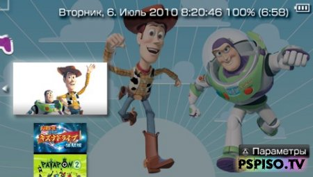 Toy Story 3 [All DLC + ����� ��� �� ������]