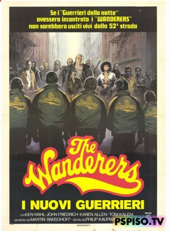 ��������� / The Wanderers  [1979] DVDRip