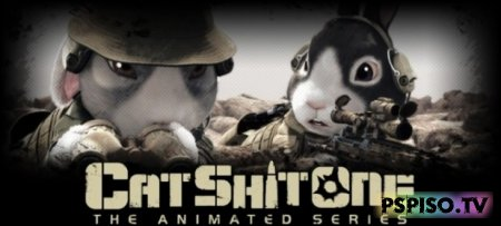 Cat Shit One: The Animated Series / ������� ����������� [1 �� 12] (2010) HDTVRip