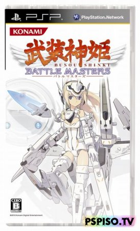 Busou Shinki: Battle Masters [JPN/ENG]