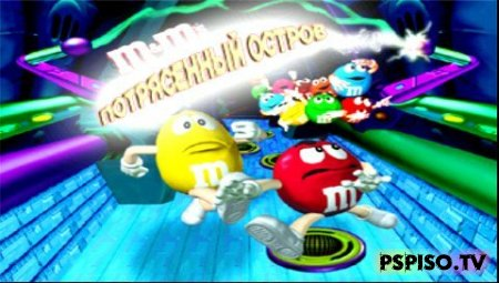 M&M's Shell Shocked [RUS] [PSX]