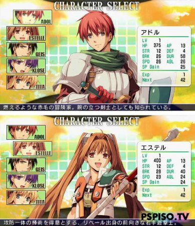 Ys vs. Sora no Kiseki: Alternative Saga - JPN