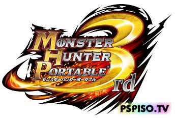 Новый трейлер Monster Hunter Portable 3rd