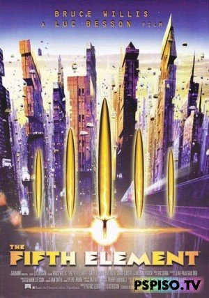 Пятый элемент | The Fifth Element (1997) [DVDRip]