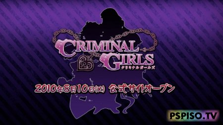 Criminal Girls - шлеп, шлеп