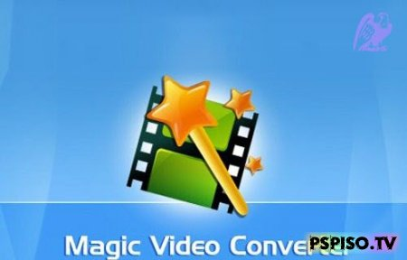 Magic Video Converter v.8.0.3.18