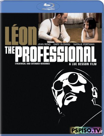 Леон: Профессионал  / Leon, The Professional (Режиссерская Версия) [BDrip/1994]