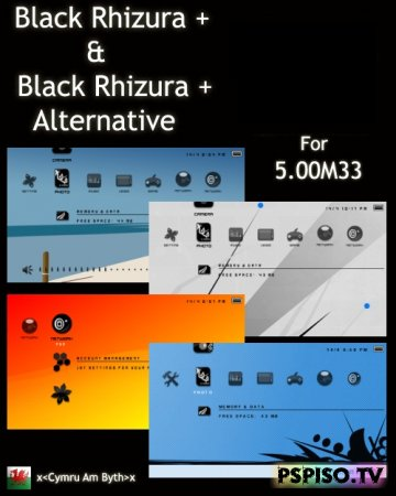 Black Rhizura & Black Rhizura Alternative CTF 5.00 m33 - ����, ������� ���� ��� psp, ���� ��� psp, ���� �� psp.
