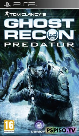 Официальный boxart Tom Clancy's Ghost Recon: Predator
