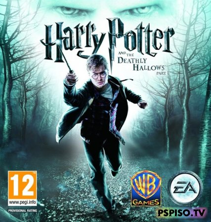 The Harry Potter and the Deathly Hallows Part 1 не выйдет на PSP? - скачать игры для psp, игры бесплатно для psp,  видео,  темы.