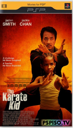 ������-����� / The Karate Kid [UMD VIDEO] NEW!
