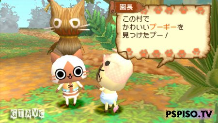 Monster Hunter Nikki:Poka Poka Airu Mura - JPN