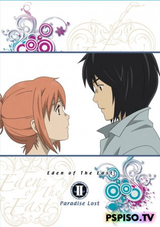 Восточный Эдем (фильм второй) / Eden of The East the Movie I: The King of Eden / Higashi no Eden: Gekijouban II The King of Eden / 2010