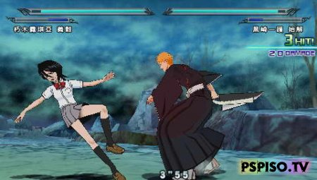 Bleach: Heat the Soul 7 - JPN