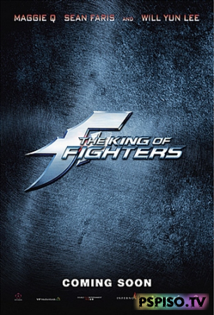 ������ ������ / The King of Fighters (2010) HDrip