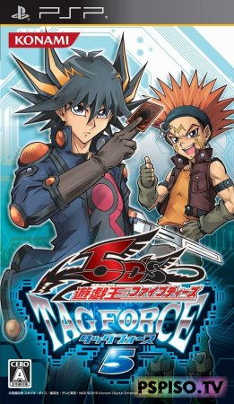Yu Gi Oh 5Ds Tag Force 5 - JPN [FULL] [ISO]