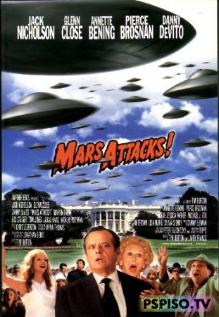 Марс атакует | Mars attacks (1996) [HDRip]