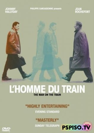 Человек с поезда | Man on the Train (L'homme du train) (2003) [DVDRip]